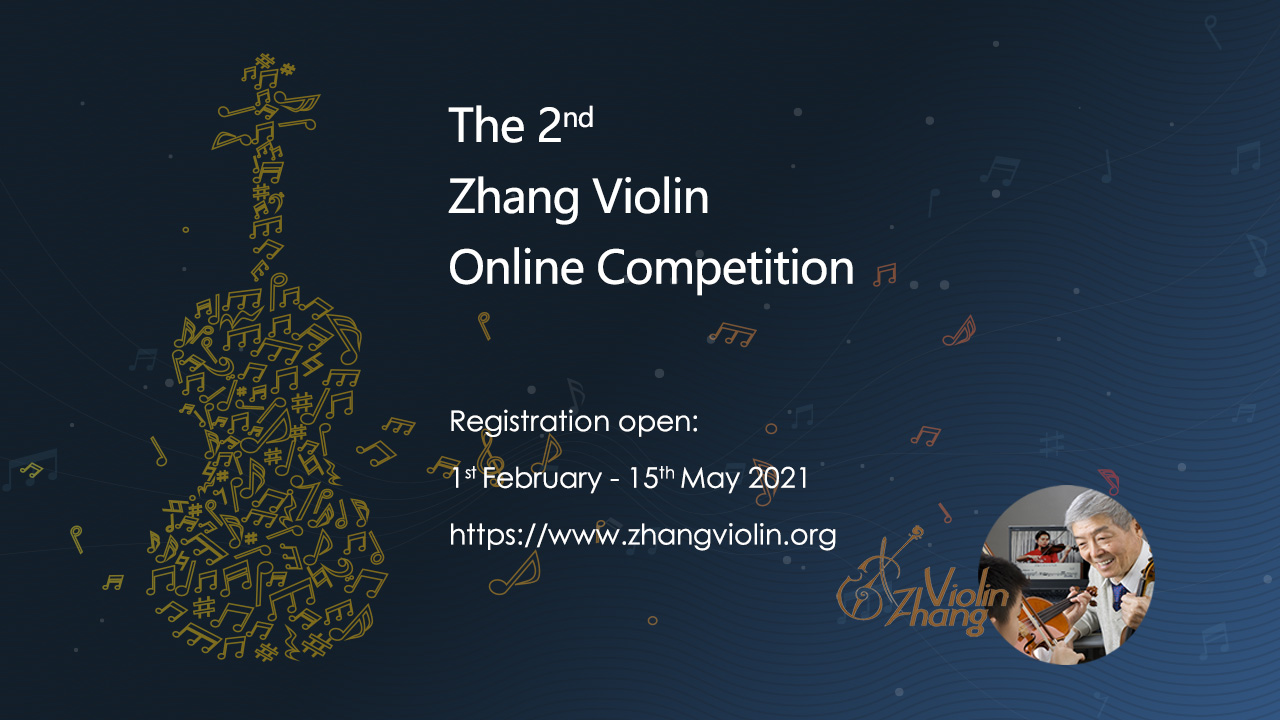 The 2nd Zhang Violin Online Competition