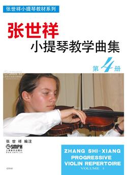 Zhang Shi Xiang Progressive Violin Repertoire Volume 4