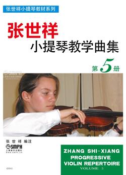 Zhang Shi Xiang Progressive Violin Repertoire Volume 5