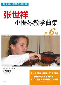 Zhang Shi Xiang Progressive Violin Repertoire Volume 6