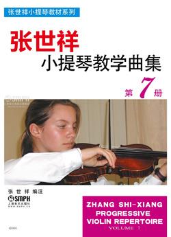 Zhang Shi Xiang Progressive Violin Repertoire Volume 7