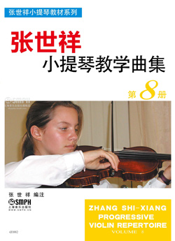 Zhang Shi Xiang Progressive Violin Repertoire Volume 8