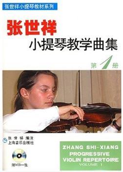 Zhang Shi Xiang Progressive Violin Repertoire Volume 1