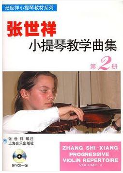 Zhang Shi Xiang Progressive Violin Repertoire Volume 2